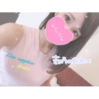 広島デリヘル風俗 BlueSapphire(ブルーサファイア)写メ日記:New いぶきの投稿「自宅の仲良し様♡」