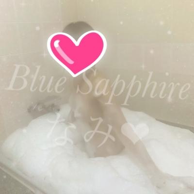 広島デリヘル風俗 BlueSapphire(ブルーサファイア)写メ日記:No.2 なみの投稿「ありがとうございました〜っ♩」