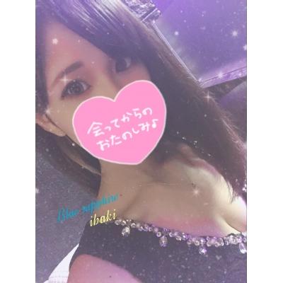 広島デリヘル風俗 BlueSapphire(ブルーサファイア)写メ日記:New いぶきの投稿「こんにちは♡」