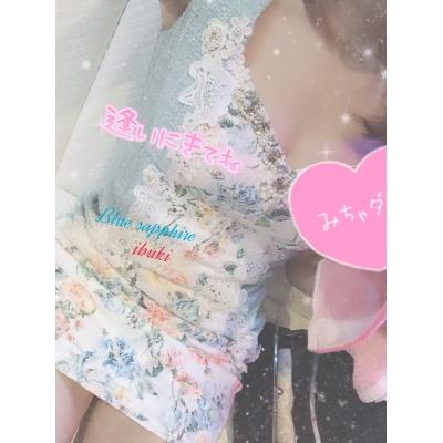 広島デリヘル風俗 BlueSapphire(ブルーサファイア)写メ日記:New いぶきの投稿「暑いけど、??」