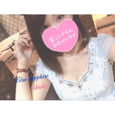 広島デリヘル風俗 BlueSapphire(ブルーサファイア)写メ日記:New いぶきの投稿「明日から」
