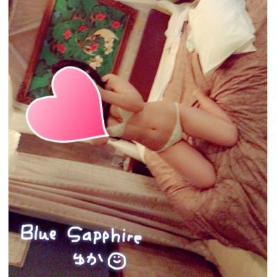 広島デリヘル風俗 BlueSapphire(ブルーサファイア)写メ日記:ゆかの投稿「お礼」