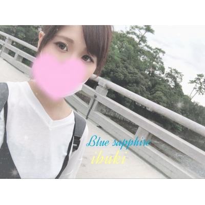 広島デリヘル風俗 BlueSapphire(ブルーサファイア)写メ日記:No.3いぶきの投稿「おはよー」
