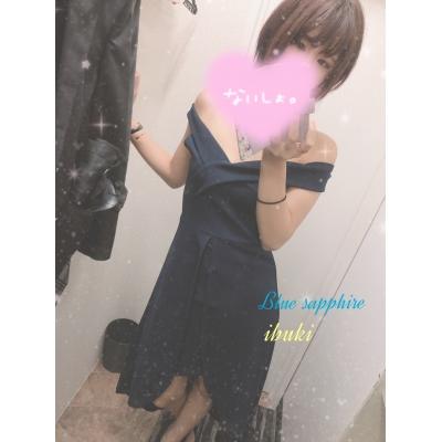 広島デリヘル風俗 BlueSapphire(ブルーサファイア)写メ日記:No.2 いぶきの投稿「しごとなう」