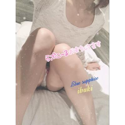 広島デリヘル風俗 BlueSapphire(ブルーサファイア)写メ日記:No.2 いぶきの投稿「出勤」