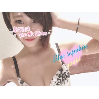 広島デリヘル風俗 BlueSapphire(ブルーサファイア)写メ日記:No.3 いぶきの投稿「ありがとうございました」