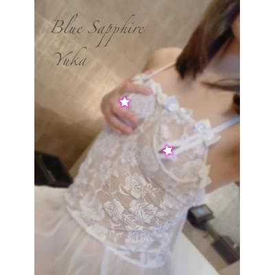 広島デリヘル風俗 BlueSapphire(ブルーサファイア)写メ日記:No.5 ゆかの投稿「こんばんわ」