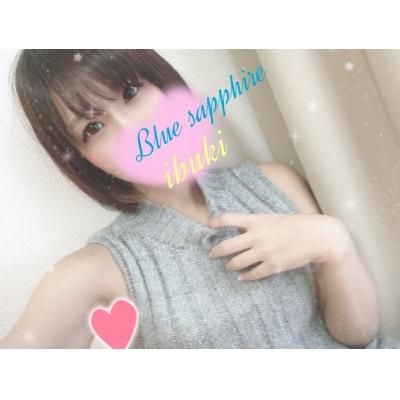 広島デリヘル風俗 BlueSapphire(ブルーサファイア)写メ日記:No.3 いぶきの投稿「おやすみ♡」
