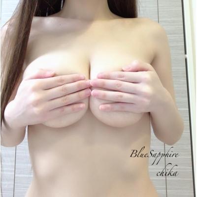 広島デリヘル風俗 BlueSapphire(ブルーサファイア)写メ日記:No.1 ちかの投稿「こんにちは」