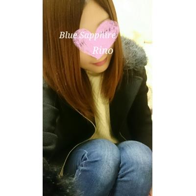 広島デリヘル風俗 BlueSapphire(ブルーサファイア)写メ日記:殿堂入り りのの投稿「明日」