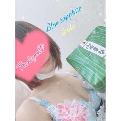 広島デリヘル風俗 BlueSapphire(ブルーサファイア)写メ日記:No.3 いぶきの投稿「昨日のカルティニの仲良し様♡」