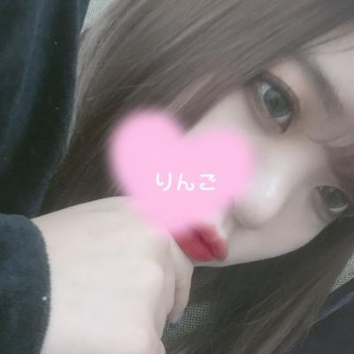 広島デリヘル風俗 BlueSapphire(ブルーサファイア)写メ日記:New りんごの投稿「おやすみ」