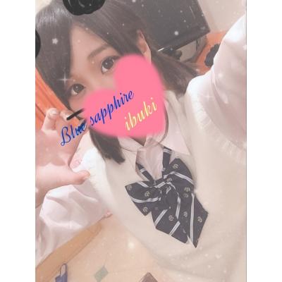 広島デリヘル風俗 BlueSapphire(ブルーサファイア)写メ日記:No.3 いぶきの投稿「昨日の2in1のお客様♡」