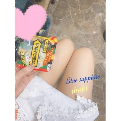 広島デリヘル風俗 BlueSapphire(ブルーサファイア)写メ日記:No.3 いぶきの投稿「お茶漬けおにぎり??」
