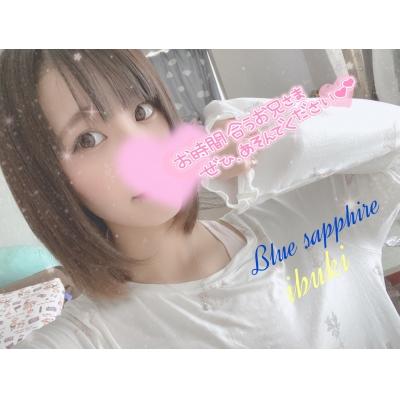 広島デリヘル風俗 BlueSapphire(ブルーサファイア)写メ日記:No.3いぶきの投稿「出発〜」