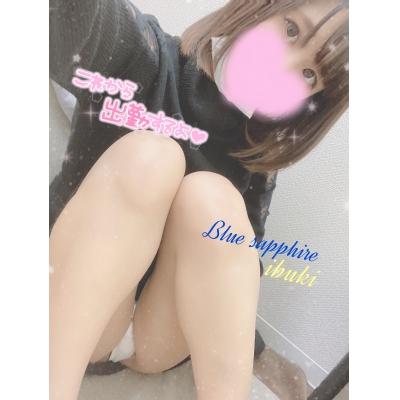 広島デリヘル風俗 BlueSapphire(ブルーサファイア)写メ日記:No.3いぶきの投稿「出勤です」
