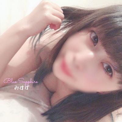 広島デリヘル風俗 BlueSapphire(ブルーサファイア)写メ日記:New みすずの投稿「あたためて?? (´ ˙꒳? `)✨」