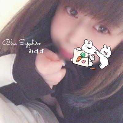 広島デリヘル風俗 BlueSapphire(ブルーサファイア)写メ日記:New みすずの投稿「??勤!???????」