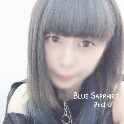 広島デリヘル風俗 BlueSapphire(ブルーサファイア)写メ日記:New みすずの投稿「あと少し??」