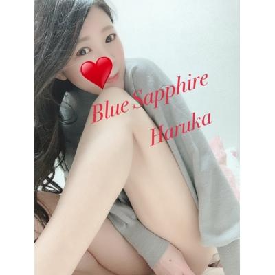 広島デリヘル風俗 BlueSapphire(ブルーサファイア)写メ日記:はるかの投稿「起きたけど……」