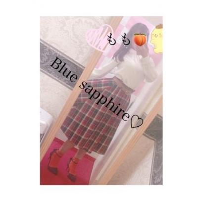 広島デリヘル風俗 BlueSapphire(ブルーサファイア)写メ日記:ももの投稿「ありがとうございま」