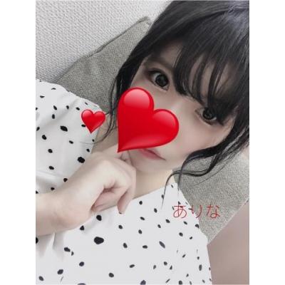 広島デリヘル風俗 BlueSapphire(ブルーサファイア)写メ日記:New ありなの投稿「よろしくね?」