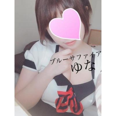 広島デリヘル風俗 BlueSapphire(ブルーサファイア)写メ日記:New ゆなの投稿「お好きな??」