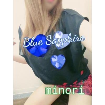 広島デリヘル風俗 BlueSapphire(ブルーサファイア)写メ日記:New みのりの投稿「金曜日ッ」