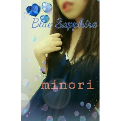 広島デリヘル風俗 BlueSapphire(ブルーサファイア)写メ日記:New みのりの投稿「夏」