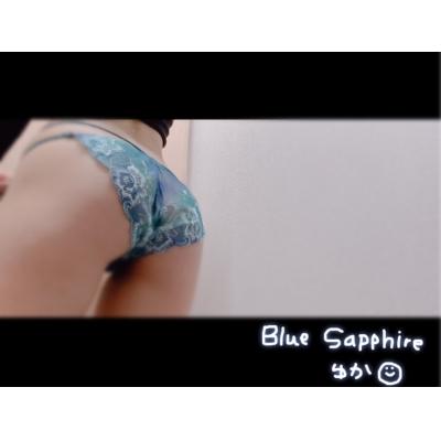 広島デリヘル風俗 BlueSapphire(ブルーサファイア)写メ日記:ゆかの投稿「おはようございますっ」