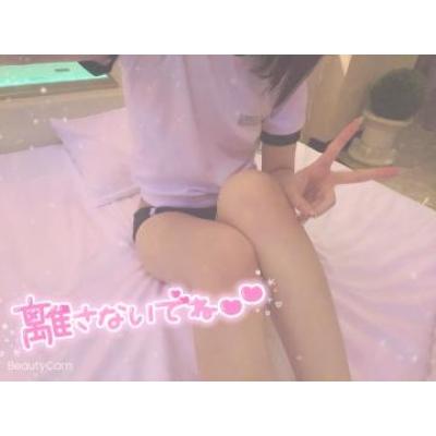 広島デリヘル風俗 BlueSapphire(ブルーサファイア)写メ日記:まりんの投稿「?やっぱり」