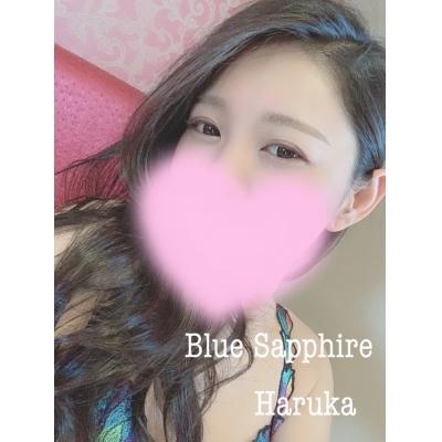 広島デリヘル風俗 BlueSapphire(ブルーサファイア)写メ日記:はるかの投稿「明日から……」