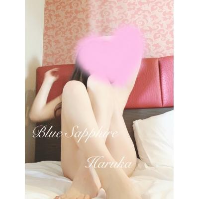 広島デリヘル風俗 BlueSapphire(ブルーサファイア)写メ日記:はるかの投稿「出勤です♪♪」