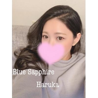 広島デリヘル風俗 BlueSapphire(ブルーサファイア)写メ日記:はるかの投稿「ありがとう♪♪」