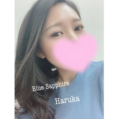 広島デリヘル風俗 BlueSapphire(ブルーサファイア)写メ日記:はるかの投稿「出勤してます♪♪」