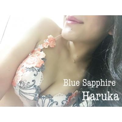 広島デリヘル風俗 BlueSapphire(ブルーサファイア)写メ日記:はるかの投稿「帰ります♪♪」