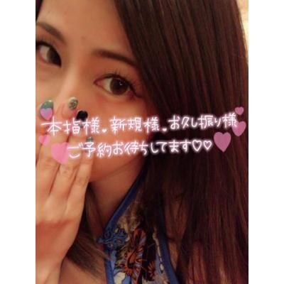 広島デリヘル風俗 BlueSapphire(ブルーサファイア)写メ日記:New わかなの投稿「おはようございま」