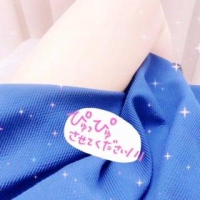 広島デリヘル風俗 BlueSapphire(ブルーサファイア)写メ日記:りあんの投稿「おねがい」