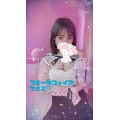 広島デリヘル風俗 BlueSapphire(ブルーサファイア)写メ日記:New ちさきの投稿「ありがと???」