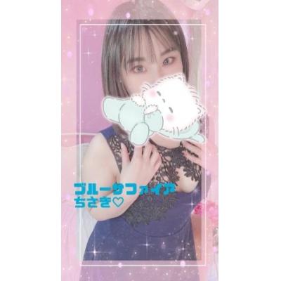 広島デリヘル風俗 BlueSapphire(ブルーサファイア)写メ日記:New ちさきの投稿「こんばんは〜」