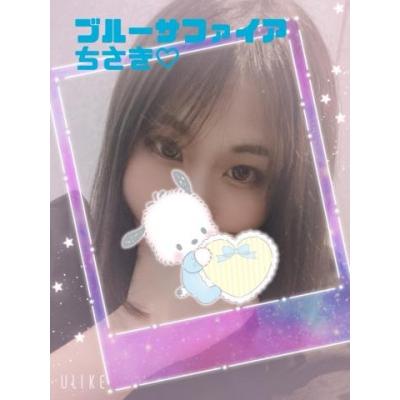 広島デリヘル風俗 BlueSapphire(ブルーサファイア)写メ日記:New ちさきの投稿「こんばーんはっ?」