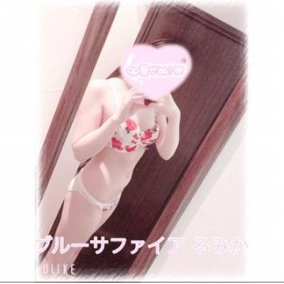 広島デリヘル風俗 BlueSapphire(ブルーサファイア)写メ日記:New るみかの投稿「ありがと???」