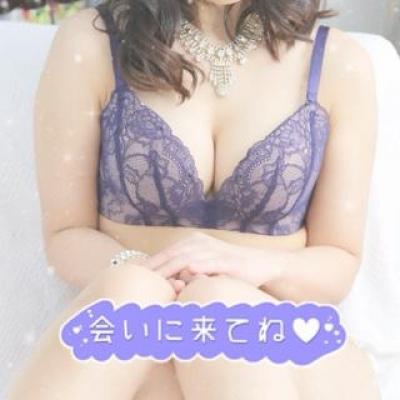 広島デリヘル風俗 BlueSapphire(ブルーサファイア)写メ日記:りあんの投稿「キテネ」