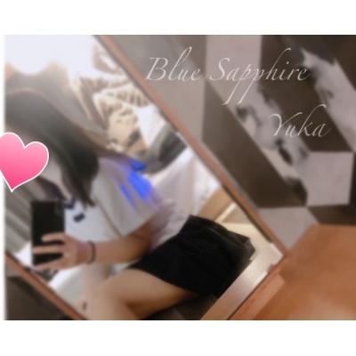 広島デリヘル風俗 BlueSapphire(ブルーサファイア)写メ日記:ゆかの投稿「こんばんわっ」