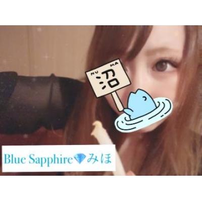 広島デリヘル風俗 BlueSapphire(ブルーサファイア)写メ日記:みほの投稿「出勤予」