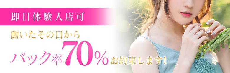 広島デリヘル風俗 BlueSapphire(ブルーサファイア) スライド画像